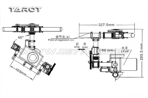 Tarot 5D2 3-axis Gimbal TL100AAA